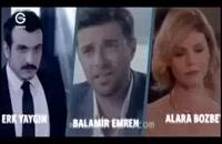 دانلود سریال قرص ماه دوبله فارسی - قسمت 7