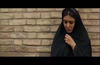 دانلود کامل فیلم انزوا