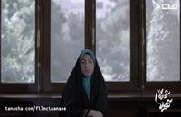 فیلم شماره 17 سهیلا با لینک مستقیم و رایگان