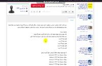 خلاصه کتاب اخلاق اسلامی محمد داوودی {مناسب جهت استفاده دانشجویان پیام نور}