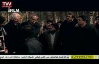 پایتخت 1 - دعوای نقی و ارسطو با بچه های شهشهانی؟!!!
