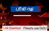 دانلود سریال ساخت ایران 2 قسمت 19 کامل / قسمت 19 ساخت ایران 2