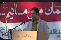 سخنرانی استاد رائفی پور در عید بیعت 96 - تهران - 1396/09/07