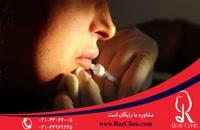 تزریق ژل | فیلم تزریق ژل | کلینیک پوست و مو رز | 13
