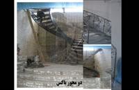 طراحی پله گرد توسط شرکت سیرکل استپ