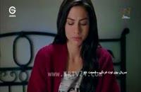 دانلود قسمت 60 بوی توت فرنگی دوبله فارسی سریال