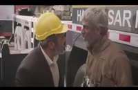 دانلود فیلم چهارراه استانبول 1080p