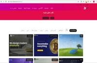 سفارش طراحی فروشگاه اینترنتی و طراحی وب سایت وردپرس