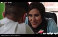 دانلود قسمت 19 سریال ساخت ایران 2 به صورت کامل و رایگان [از کیفیت 480p تا 4K] + خلاصهی قسمت بعد