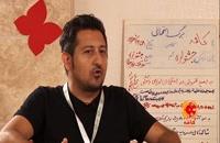 کافه جشنواره - سهیل موفق