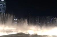 رقص آب در کنار برج خلیفه