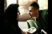تیزر فیلم ایرانی جدید -3