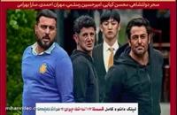 """دانلود قسمت 17 سریال """"ساخت ایران 2"""" [از کیفیت 480p تا 4k] کامل و مجانی"""