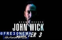 جان ویک 3|John Wick Chapter 3
