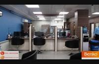 کانتر بانکی و میز پیشخوان اداری | مبلمان اداری بنکو | 26100782