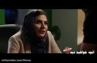 سریال ساخت ایران 2 قسمت 18 کامال و قانونی +18 بدون سانسور