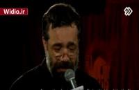 مداحی شهادت امام رضا - بسیار زیبا - محمود کریمی - شب 29 صفر 97 - لینک دانلود زیر ویدیو
