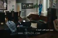 دانلود قسمت 62 دختران آفتاب دوبله فارسی سریال