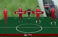 شماتیک ترکیب تیم ملی برزیل و صربستان