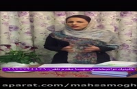 بهترین کلینیک گفتار درمانی کار درمانی درمان اوتیسم ، لکنت زبان شرق تهران مهسا مقدم