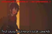 انیمه سینمایی Chuunibyou demo Koi ga Shitai! Movie: Take On Me با زیرنویس فارسی