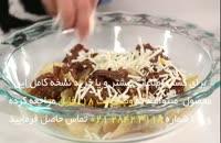 آموزش آشپزی بین المللی 02128423118-09130919448 -wWw.118File.Com