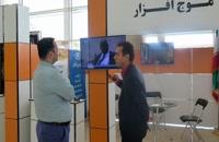 اولین نمایشگاه بین المللی تخصصی تجهیزات مساجد و اماکن متبرکه - تهران شهریور 97