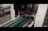 دستگاه بسته بندی ریل کشو کابینت | ماشین سازی مسائلی