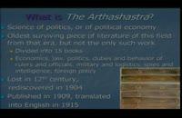 009025 - تئوری های جنگ