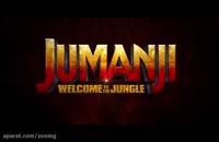 دانلود فیلم Jumanji 2019