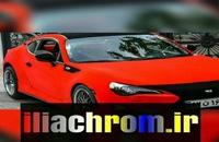 دستگاه ابکاری فانتاکروم 02156573155/ایلیاکروم