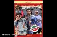 دانلود سریال ساخت ایران 2 قسمت 22(کامل)