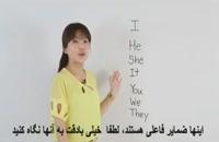 آموزش زبان انگلیسی easy learning english