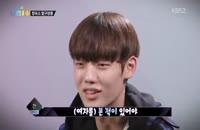 قسمت چهارم برنامه تلویزیونی کره ای  The Unit 2017