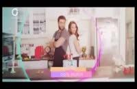 قسمت87 سریال انتقام شیرین دوبله فارسی