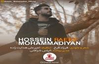 آهنگ پاییز از حسین محمدیان(پاپ)