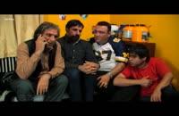 فیلم من پلیس نیستم - سینمایی ایرانی کمدی - 1389