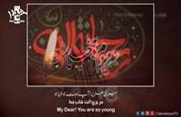 ببین میتوانی بمانی بمان (نماٰهنگ جانسوز) محمود کریمی | English Urdu Arabic Subtitles