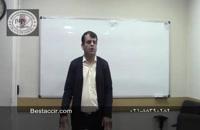 آموزش حسابداری حقوق و دستمزد - بیمه کارفرمایان