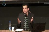 سخنرانی استاد رائفی پور با موضوع نمادهای گم شده - تهران - 28 آبان 1390 - جلسه 1