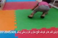 کاردرمانی کودکان.09120452406 بیگی.کاردرمانی چیست.کاردرمانی کودکان به صورت تخصصی.کاردرمانی ذهنی
