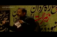 دانلود مداحی دهه اول و دوم فاطمیه 96 حاج محمود کریمی