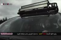 دانلود قسمت ۷ احضار | قسمت هفتم سریال احضار (کامل)