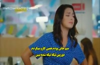 دانلود قسمت 13 پرنده خوش اقبال Erkenci kus زیرنویس چسبیده فارسی
