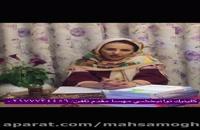 بهترین کلینیک گفتار درمانی کار درمانی درمان اتیسم شرق تهران مهسا مقدم لکنت