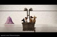 دانلود زیرنویس فارسی فیلم Isle of Dogs 2018