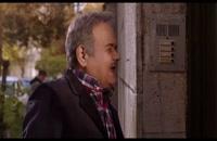 فیلم سینمایی ایرانی عشقولانس (کانال تلگرام U_Tubefa@)