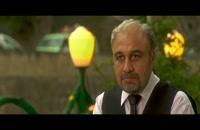 فیلم هزارپا | دانلود رایگان فیلم هزارپا با کیفیت 1080p