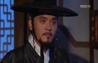 قسمت 39 دونگ یی HD