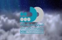 سریال شهرزاد(فصل3-ق3)